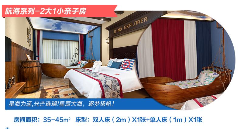 酒店详情_14.jpg